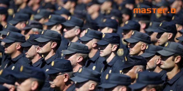 Notas examen policia nacional