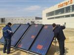 Cómo montar mi instalación solar
