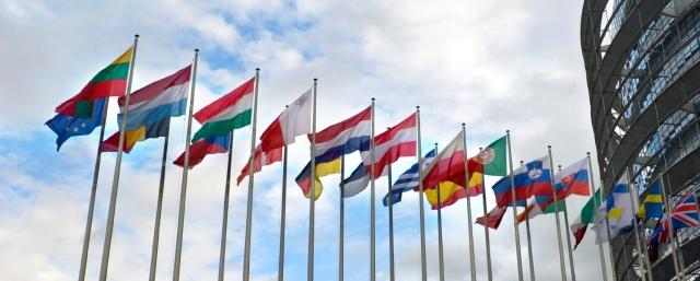 Convocatoria de 124 Plazas de Administradores de la Unión Europea