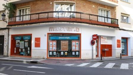 Escuela Veterinaria Huelva